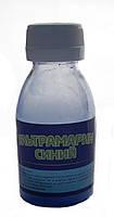 Ультрамарин синий, 50 гр