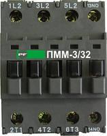 Пускатель ПММ 3/32 36В