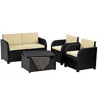 Комплект садовой мебели Maui Lounge Set (Modena), фото 1