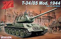 Танк Т-34/85  мод. 1944 г. 1/35  Dragon