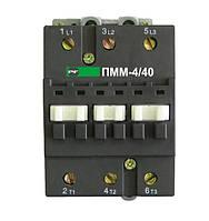 Пускатель ПММ 4/50 220В
