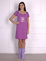 Ночная рубашка для кормящих мам 52, сиреневый