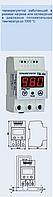 Терморегуляторы с датчиком ТК-4к   (одноканальный, датчик ТХА)на DIN - рейку