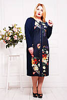 Платье с принтом  НАНА р.54-58, фото 1