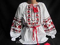 """Вышиванка нарядная """"Веночек"""" с красной вышивкой, 92-98 рост 300/280 (цена за 1 шт. + 20 гр.), фото 1"""