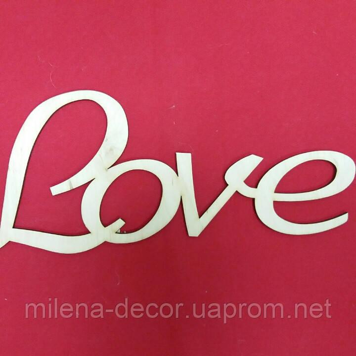"""Свадебная надпись  """"Love"""" 28см."""