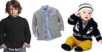 Свитера и кофты для мальчиков оптом