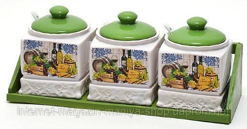 3 банки керамические на подставке 450мл, серия Cheese&Wine