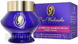 Pani Walewska Крем от морщин на день и ноч 50 мл (оригинал подлинник  Польша)