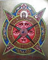 Икона писаная Всевидящее Око Божие, фото 1