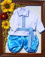 Праздничный вышитый комплект на домотканой ткани с шароварами, фото 1