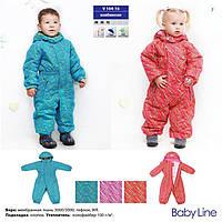 Демисезонный комбинезон «Рогожка» для мальчика и девочки (V104-16) от ТМ BabyLine, фото 1