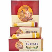 Китайская мазь набор для лечения варикозного расширения вен, 2 тюбика, утро и вечер, по 30 мл.