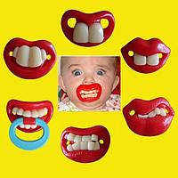Силиконовая соска пустышка Зубы с губами