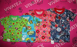 Детская футболка цветная кулир