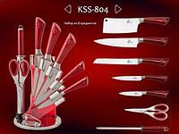 Набор ножей Royalty Line RL-KSS 804