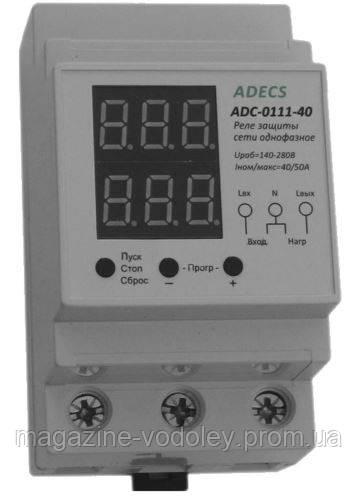 Реле напряжения однофазное 220В(40А)