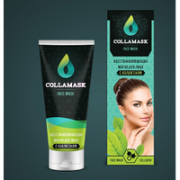 Collamask маска для лица с коллагеном