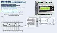 Терморегуляторы с датчиком ТК-7    (трехканальный с недельным программатором, датчик  DS18B20) на DIN - рейку