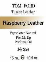 Парфюмерное масло версия Tuscan Leather TOM FORD нота Raspberry Leather - 15 мл
