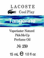 Парфюмерное масло версия 259 Cool Play LACOSTE нота Tangerine - 15 мл