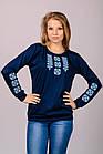 Женский свитшот-вышиванка (темно-синий), фото 4
