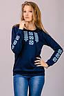 Женский свитшот-вышиванка (темно-синий), фото 3