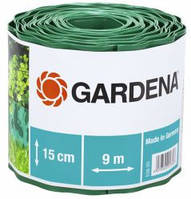 Бордюр садовый зеленый Gardena  00538-20.000.00, 15 см