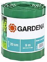 Бордюр садовый зеленый Gardena  00540-20.000.00, 20 см