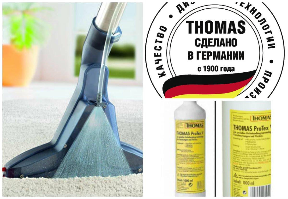 Thomas ProTex V 787515 миючий засіб для миття килимів і м'яких меблів пилососами Томас і Зелмер, фото 2