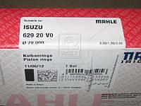 Кольца поршневые OPEL/ISUZU 79,00 1,7D 4EE1 (производитель Mahle) 629 20 V0