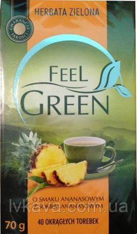 Чай зеленый Feel Green  со вкусом ананаса , 40 пак, фото 2
