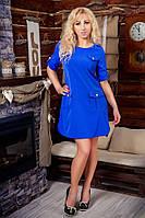 Молодёжное женское платье с карманами