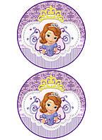 Принцесса София 19 Вафельная картинка