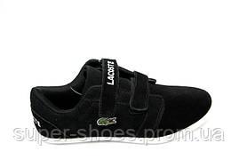 Распродажа !!Замшевые женские кроссовки Lacosta Black