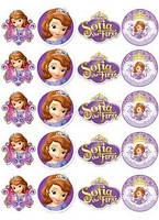 Принцесса София 18 Вафельная картинка