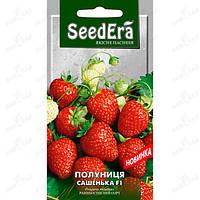 Семена Клубника ремонтантная Сашенька F1,  0,01 грамма SeedEra