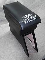 Подлокотник Чери Амулет / Chery Amulet (черный)
