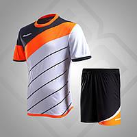Комплект футбольной формы BestTeam SC-13015 (белый/оранжевый/т.серый)