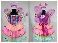 ПРОКАТ карнавальный костюм Бабочка для девочки, р.116-128см