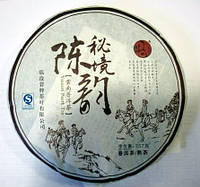 "Чай Шу Пуэр ""Магический Аромат"" 2010 Год, От 20 Грамм, фото 1"