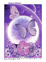 Схема для вышивки бисером бабочки, А3