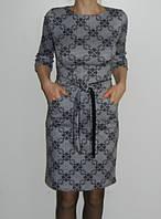 Платье для офиса с карманами и поясом Riil Турция р. S