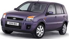 Фаркопы на Ford Fusion (2002-2012)