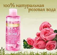 Розовая вода Farmasi