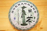 "Чай Шен Пуэр ""Косичка"" 2013 Год, От 20 Грамм, фото 1"