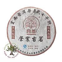 """Чай Шен Пуэр """"Древний Чай От Чжао Е"""" 2014 Год, 10 Грамм"""