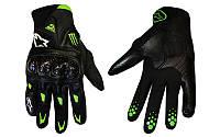 Мотоперчатки , вело рукавиці, закрытые Alpinestars М10 Air Carbon, кожа, протектор усилен (M, L,XL) , (black)
