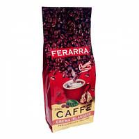 Кофе FERARRA Crema Irlandese Ирландский крем 250г зерно (16)