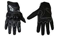 Мотоперчатки , вело рукавиці, закрытые Alpinestars , кожа, протектор усилен (р-р M, L, XL) , (black)